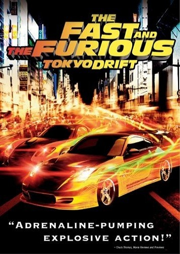 Тройной форсаж: Токийский дрифт / The Fast and the Furious: Tokyo Drift
