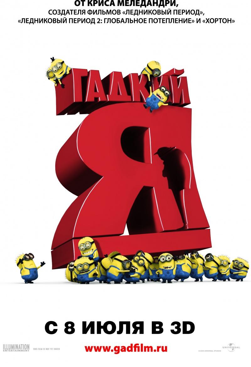Иллюзия обмана 2 2016 HD смотреть онлайн полный фильм в